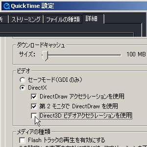 (`・ω・)σ(*)´Д`)